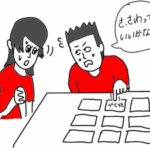 ボードゲームレビュー「コードネーム」