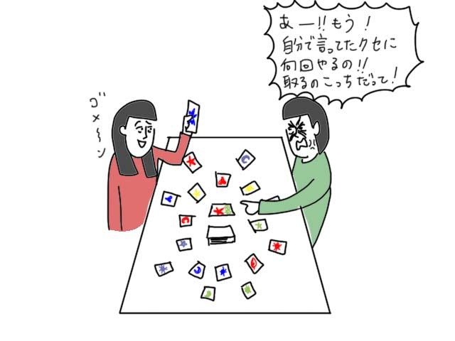 ストループカード プレイの様子