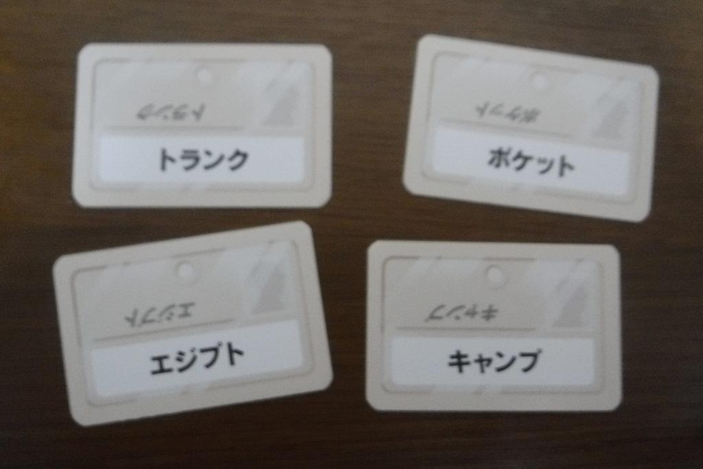 コードネーム 図解
