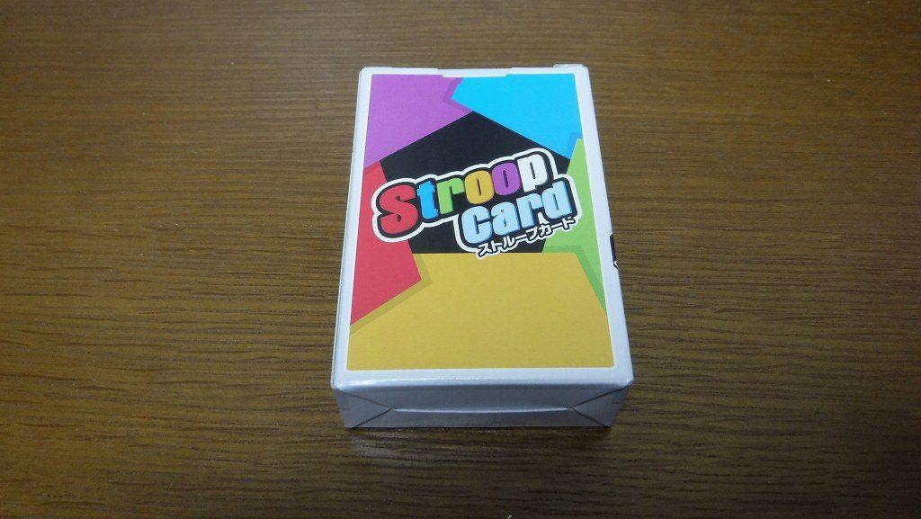 ストループカード 箱