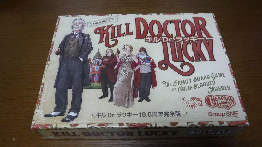 キル Dr.ラッキー 19.5周年完全版 パッケージ