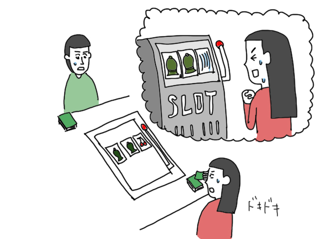 スロット 遊ぶ絵