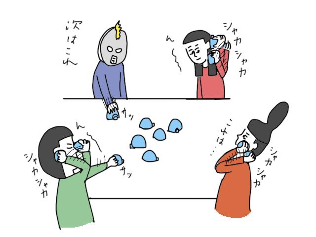 イグルーポップ ボードゲーム イラスト