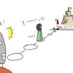 アレックスランドルフ作の記憶系ボードゲーム「ザーガランド」レビュー