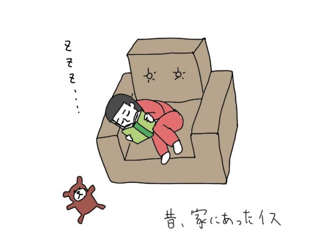 童話風ストーリーテリング「ワンス・アポン・ア・タイム 日本語版 」ボードゲームレビュー