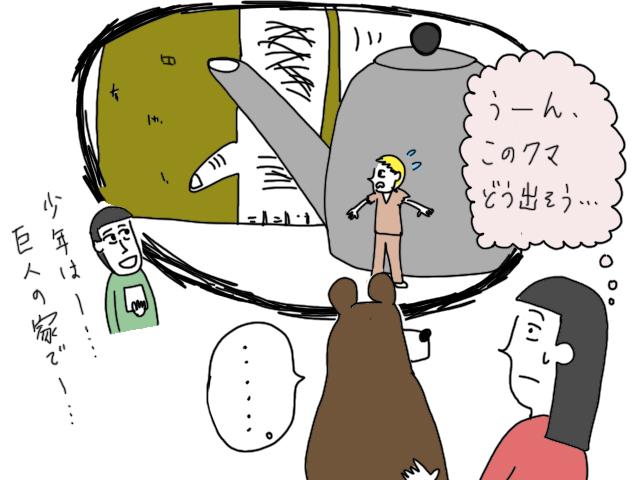 ワンス・アポン・ア・タイム ボードゲーム イラスト