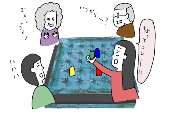ボードゲームイラスト