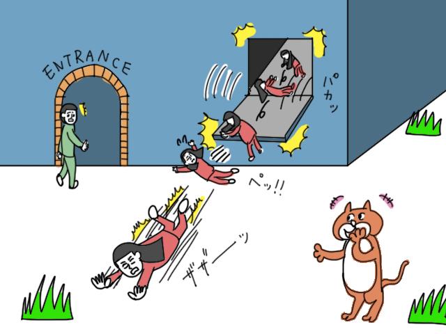 魔法のラビリンス ボードゲーム イラスト