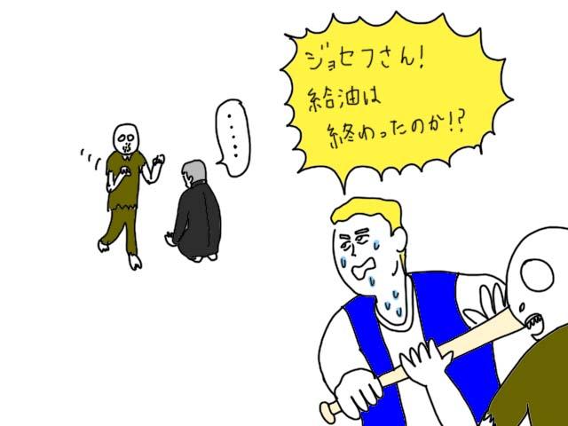 ラストナイトオンアース ボードゲーム イラスト