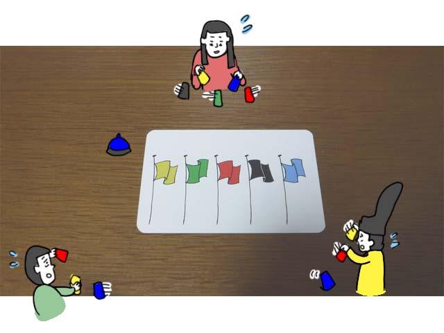 スピードカップボードゲーム イラスト