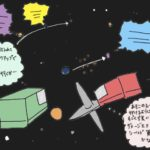 銀河をまたにかけて販路を開拓せよ「金星の商人」ボードゲームレビュー
