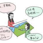 鉄道ボードゲーム「レイルウェイズ・オブ・ニッポン」レビュー