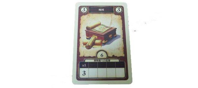考古学カードゲーム