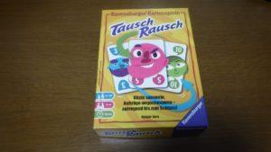 まとめ売りが基本だけどそこまで溜められるかドキドキ「考古学カードゲーム」ボードゲームレビュー