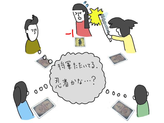 斬ZAN!サムライソード