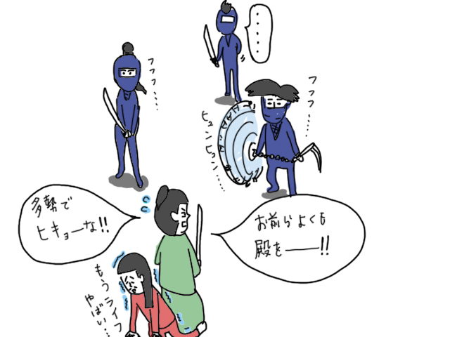 斬 サムライソード ボードゲーム イラスト