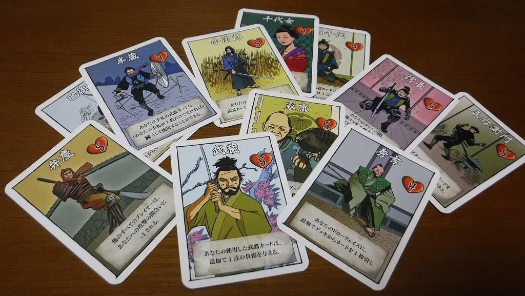 人物カード