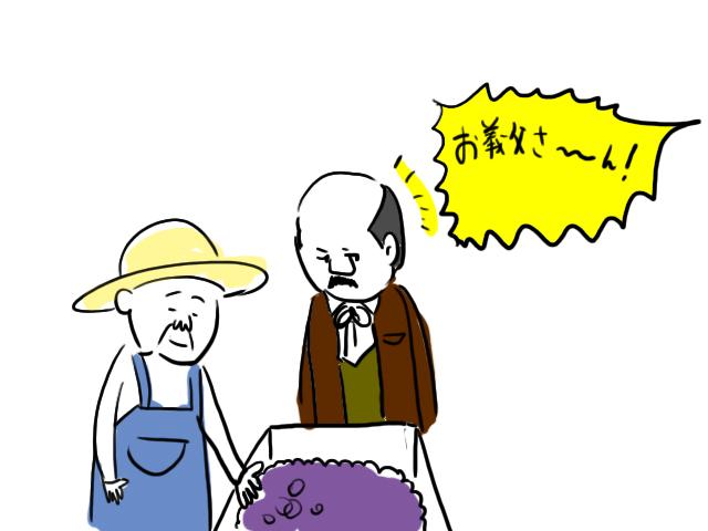 ワイナリーの四季ラインガウ