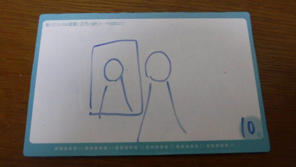 ひらめきを楽しむお絵描き表現系ボードゲーム「みんなでぽんこつペイント」レビュー