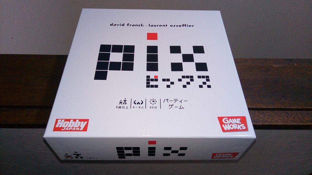 ひらめきを楽しむボードゲーム「みんなでぽんこつペイント」レビュー