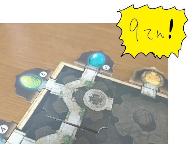 ブルーノ=カタラで作者買い「ナーガラージャ」ボードゲームレビュー