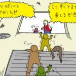 遊びやすいゾンビボードゲーム「逃げゾンビ:リローデッド 完全日本語版」レビュー