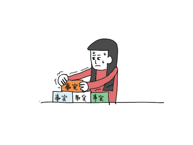 ロジカル数字当てボードゲームレビュー「タギロン3人プレイにハマる」