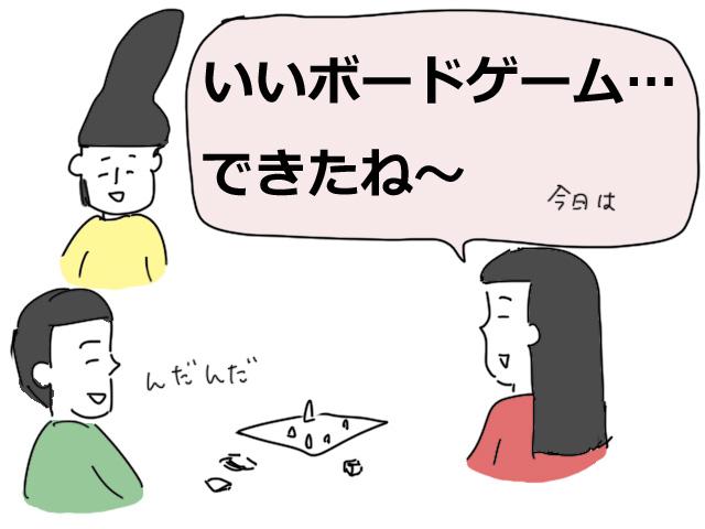 3人で楽しめるおすすめの名作ボードゲーム~迷ったらコレ~