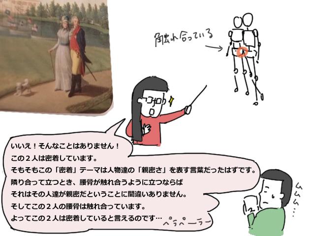 絵画を鑑賞する美術系のセンスが磨かれるゲーム「アートライン:エルミタージュ美術館 日本語版」ボードゲームレビュー