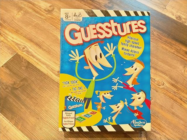 時間制限ありのジェスチャーゲームアプリみたいなことがアナログで楽しめるおもちゃ「Guesstures」動画で使い方解説