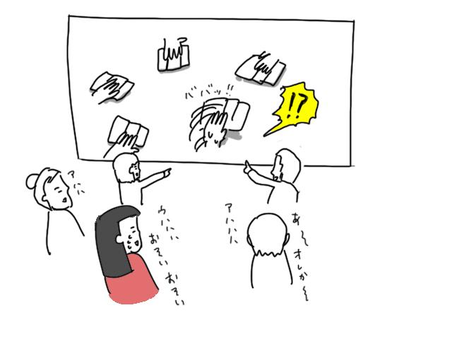 【いただきハイジャンプ】かまいたちが遊んでたゲーム「ゾン噛ま PARTY!!」ボードゲームレビュー
